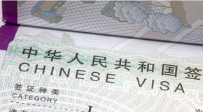 Visa Application To Yiwu China
